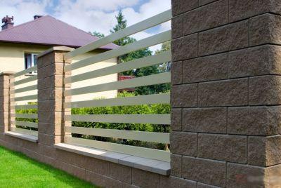 Современный бетонный забор