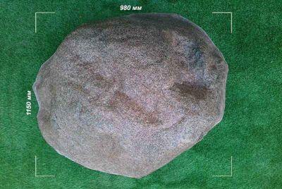 ландшафтный камень ВАЛУН L-02
