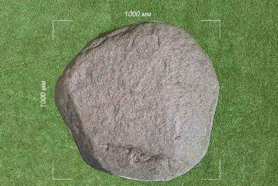 камень для ландшафта ВАЛУН XL-04
